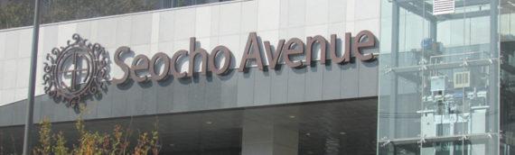 Seocho Avenue Complex Building: Seoul, South Korea